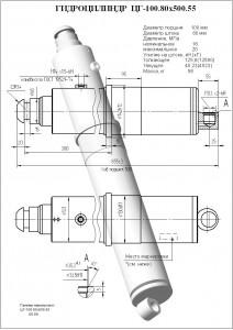 CG-100.80x500.55